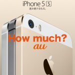 au の料金シミュレータで iPhone 5s を買うといくらになるかを調べてみた