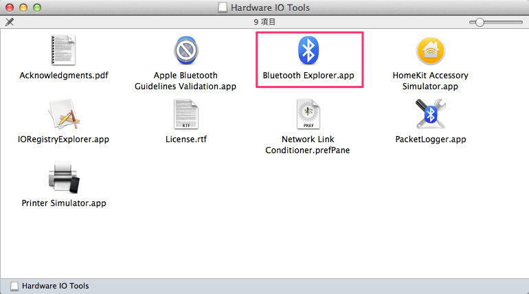 Bluetooth 4 0/BT LE に非対応の Mac を 4 0 /BT LE 対応にする