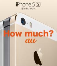 アップル_-_iPhone_5s